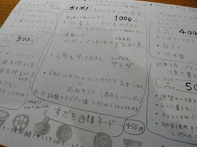 P1050996