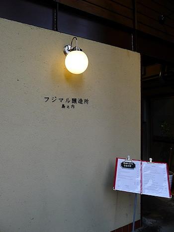 Photo_26