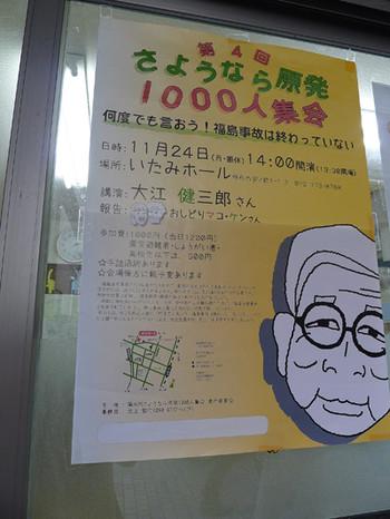 P1100691